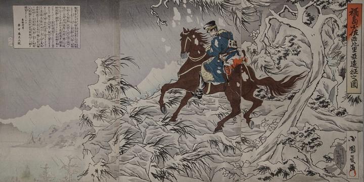Pasajero 21: El Japón de Tablada