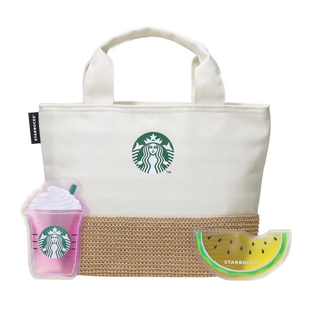 Starbucks - bolsa