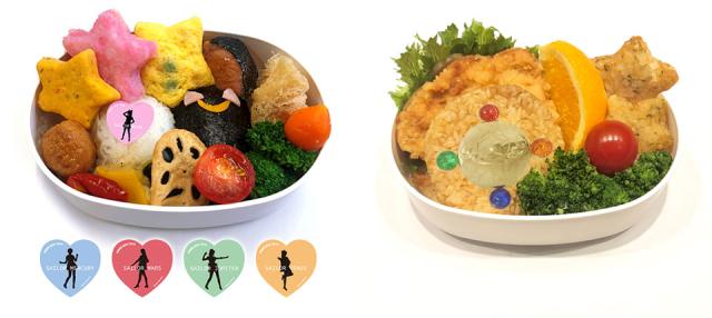 Sailor Moon - food