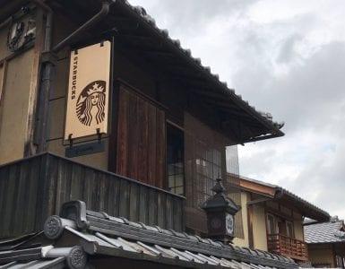Starbucks Japón