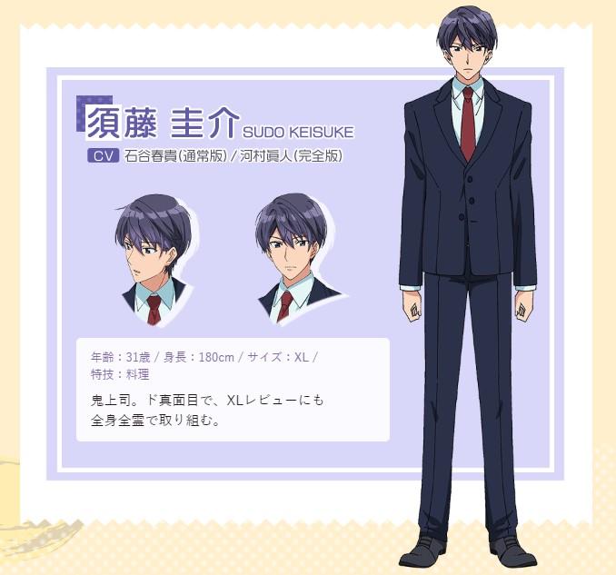 XL Joshi - Keisuke