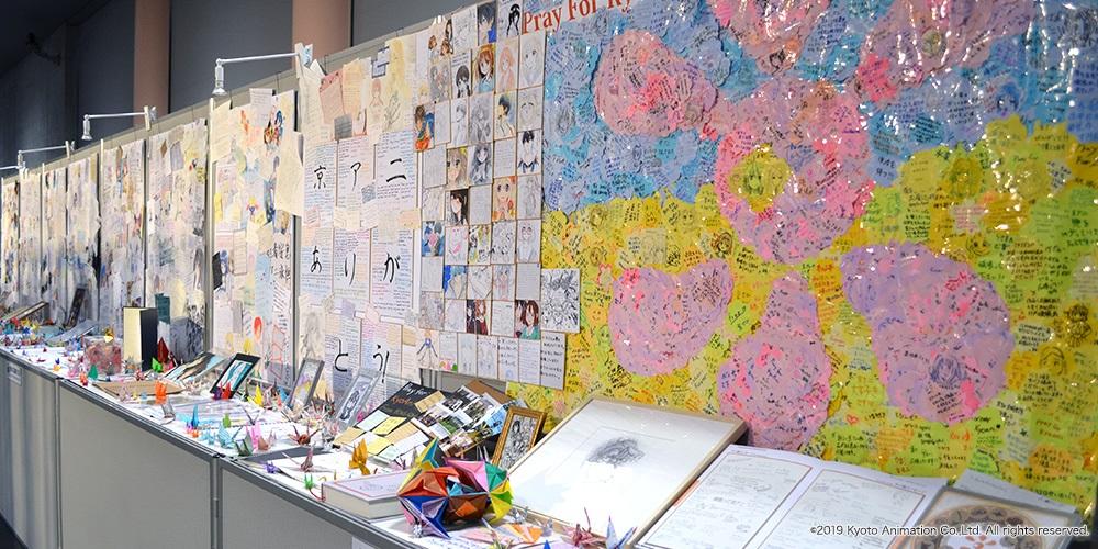 Kyoto Animation - memory wall