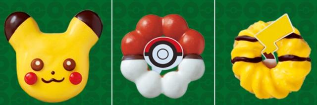 Mister Donut Pokémon