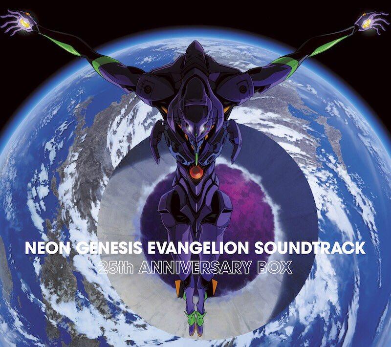 Neon Genesis Evangelion - 25 Anniversary Box Set
