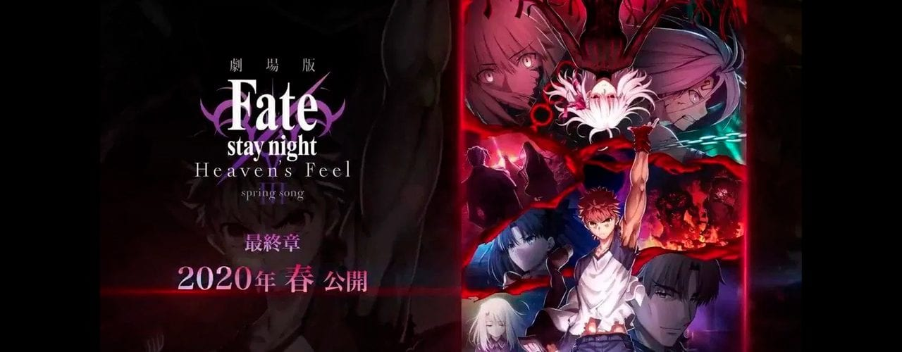 Fate stay/night: Heaven's Feel - portada