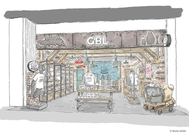 GBL by Studio Ghibli