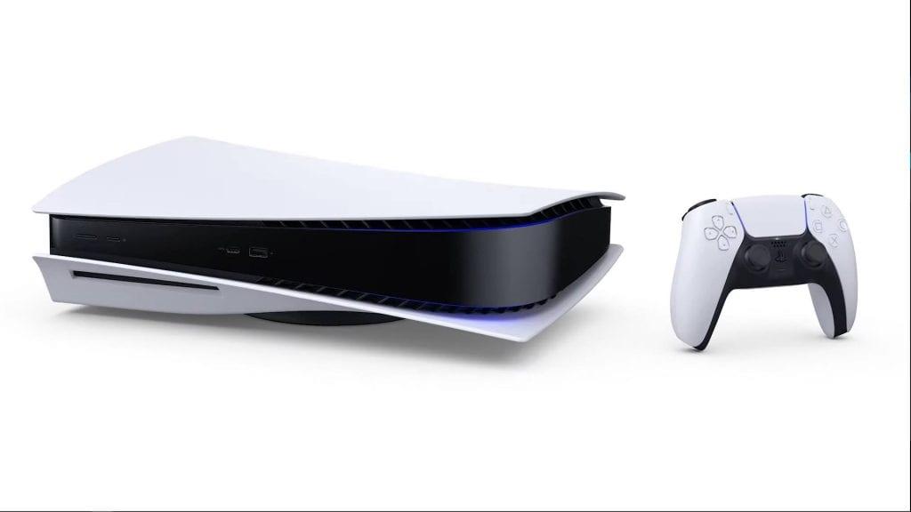 PlayStation 5 - horizontal