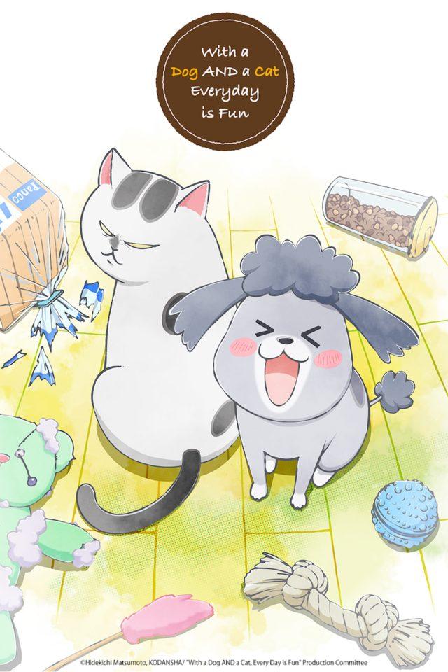 Crunchyroll - catdog