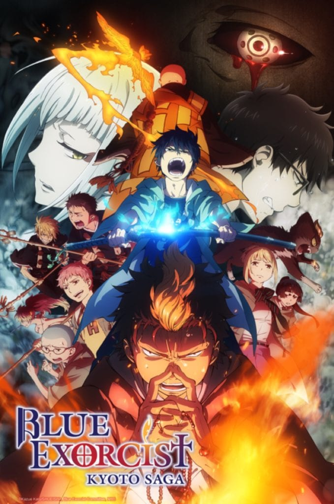 Netflix - Ao no Exorcist