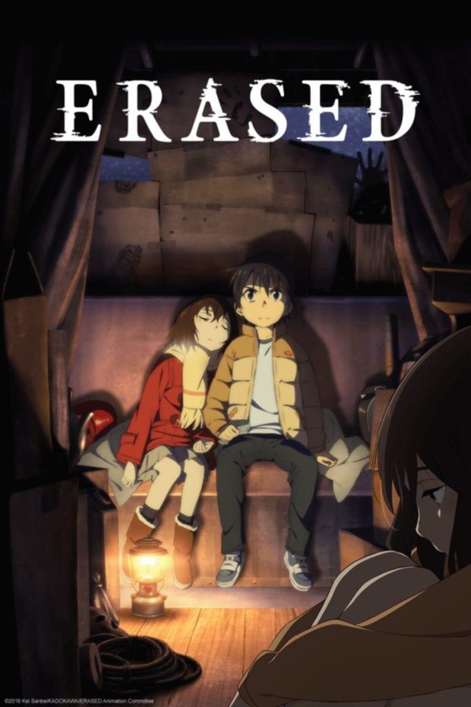 Netflix - Erased