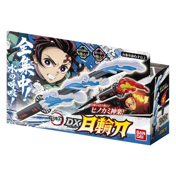 Nichirin - juguete
