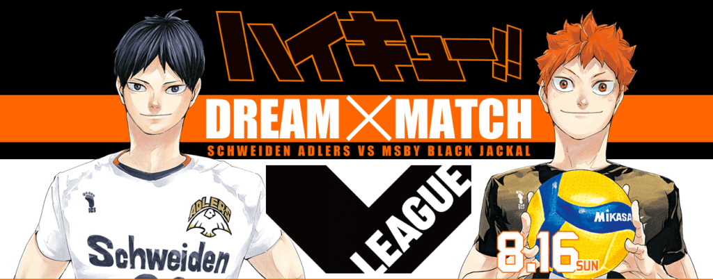 Haikyu!! x V.LEAGUE