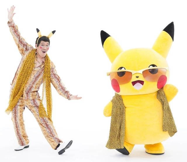 Pikachu y Pikotaro