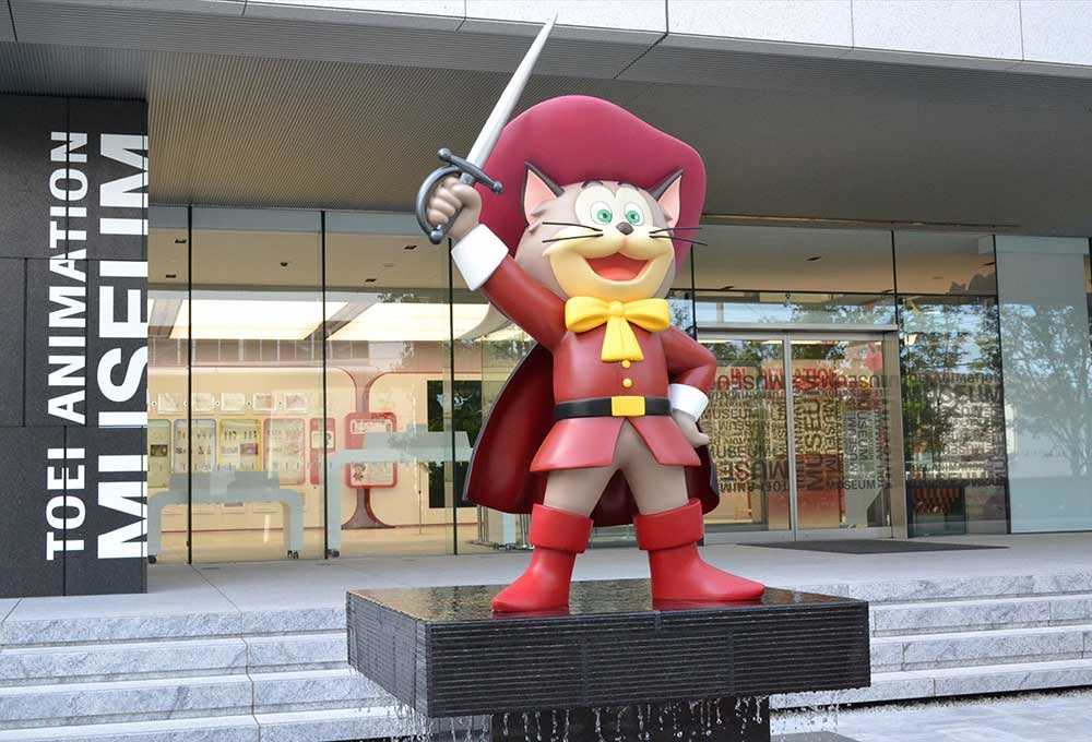 Toei Animation Museum en Tokio