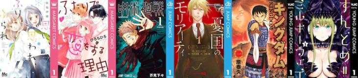 Más títulos de Aki-Manga