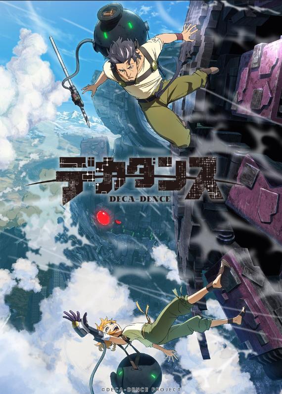 Deca-Dence es una serie de Funimation de la que se ha hablado mucho.