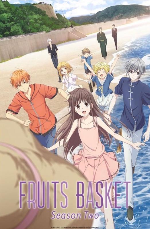 La segunda temporada de Fruits Basket es de las más esperadas en Funimation