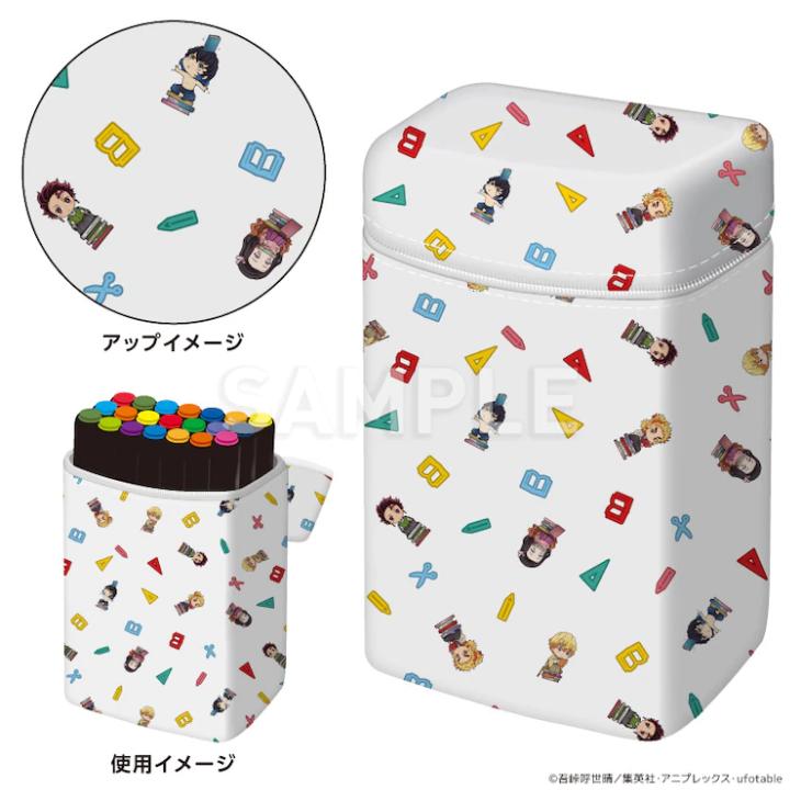Caja para lápices, plumas y colores de Kimetsu no Yaiba - Mugen Train