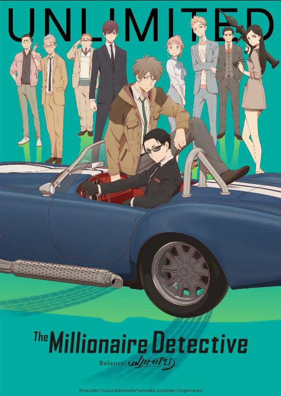 The Millionaire Detective es una de las exclusivas de Funimation