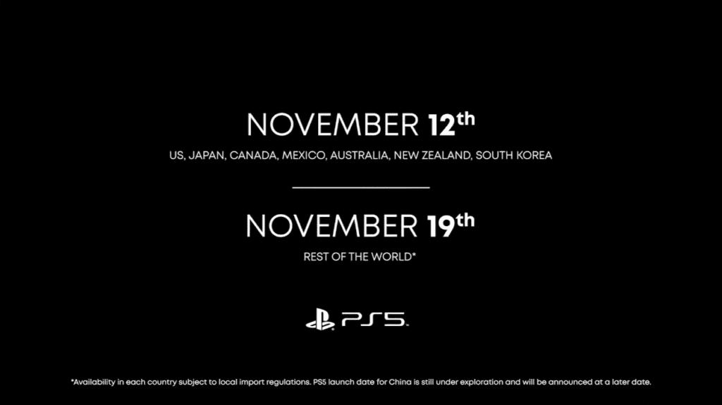 Playstation 5 - lanzamiento