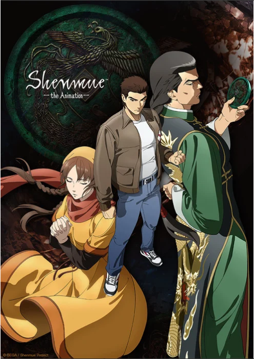Shenmue -The Animation-