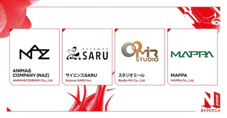 Netflix anuncia alianzas con varios famosos estudios de animación japoneses.