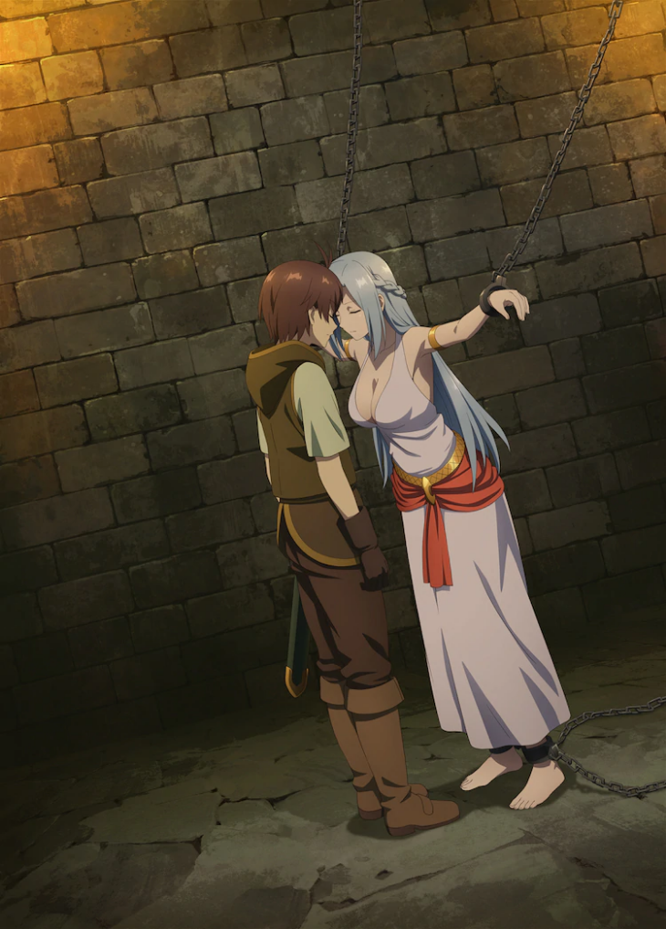 Key visual de The Hidden Dungeon Only I Can Enter