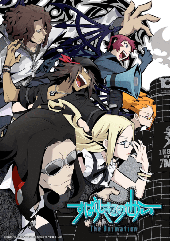 Nueva imagen de The World Ends With You