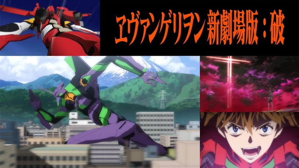 Rebuild of Evangelion - 2