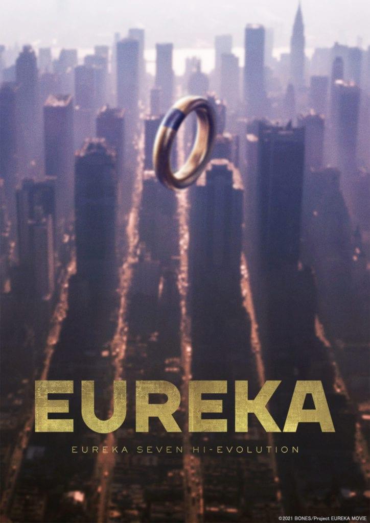 Eureka Seven Hi Evolution - EUREKA