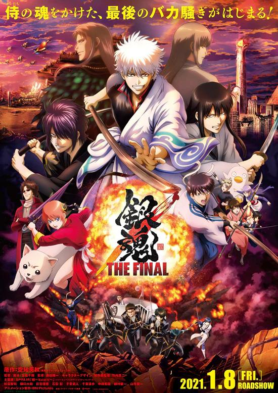 Gintama: The Final debancó a Demon Slayer en su primer fin de semana