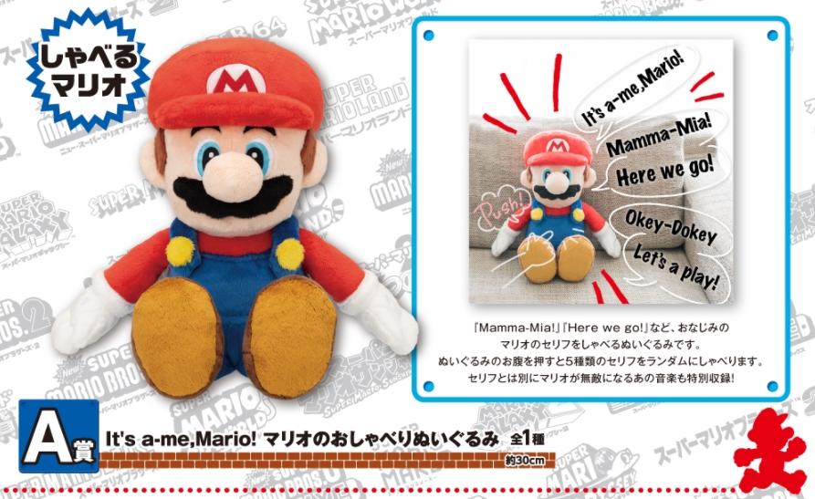 Mario Bros - 7 Eleven peluche