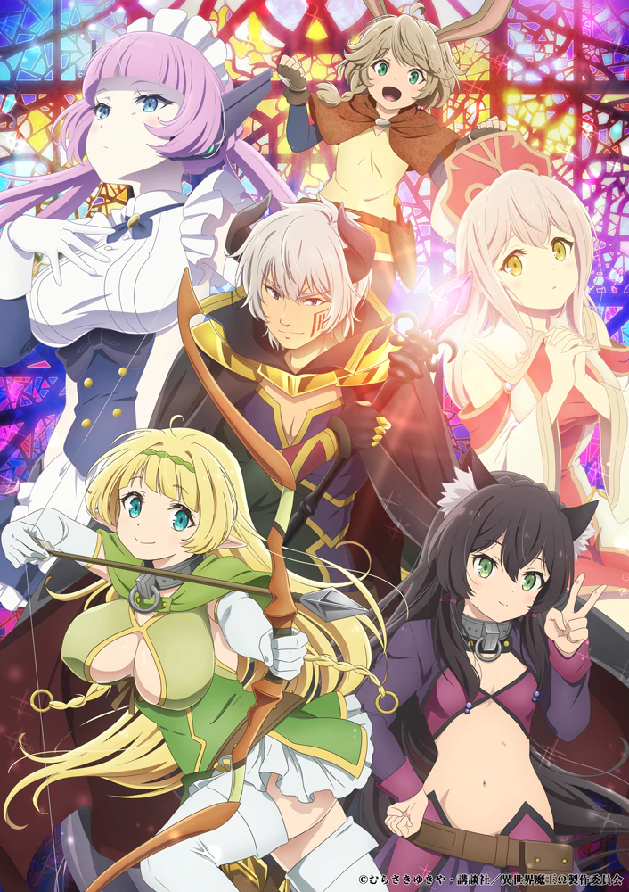 How NOT to Summon a Demon Lord Ω