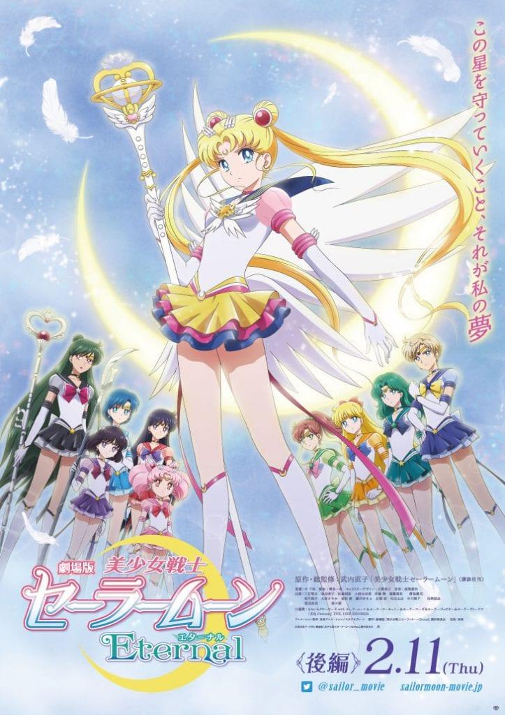 Sailor Moon: Eternal