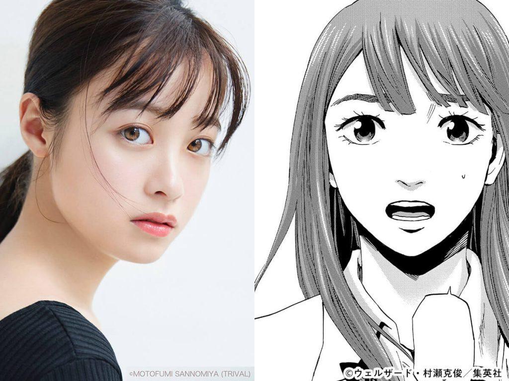 Karada Sagashi - Kanna Hashimoto