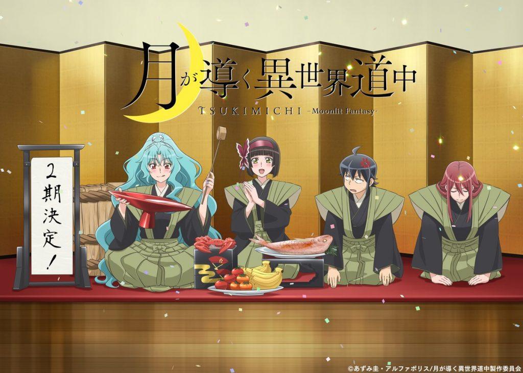 Tsukimichi -Moonlit Fantasy- anuncia segunda temporada